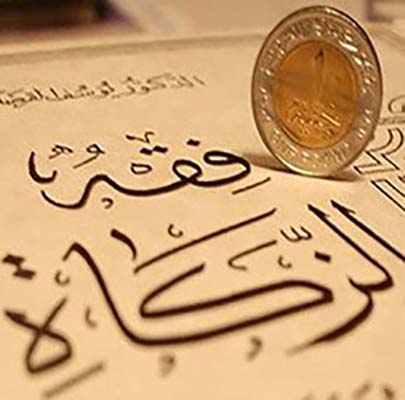 Zakat Picture