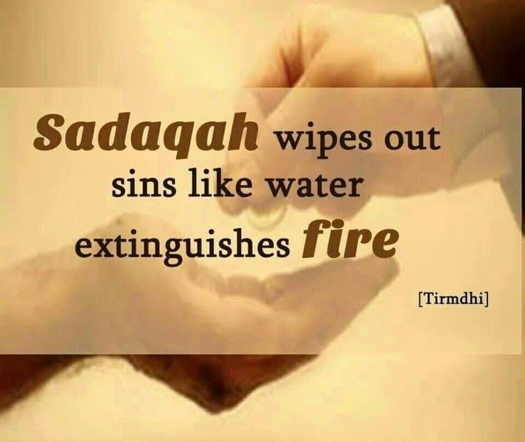 Sadaqah - Ummah Appeal